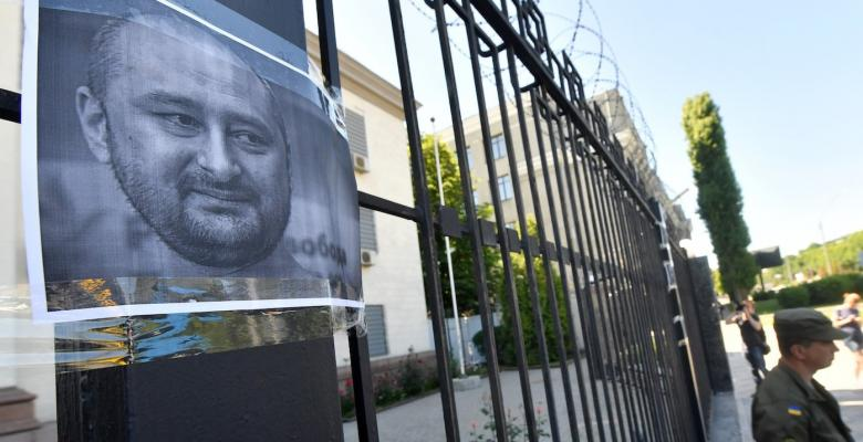 When Kiev Cried Wolf: Babchenko Affair Further Degrades Trust in Media