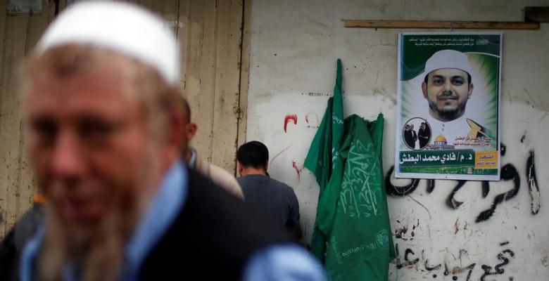 Hamas-Linked Palestinian Professor Assassinated, Mossad Denies Involvement