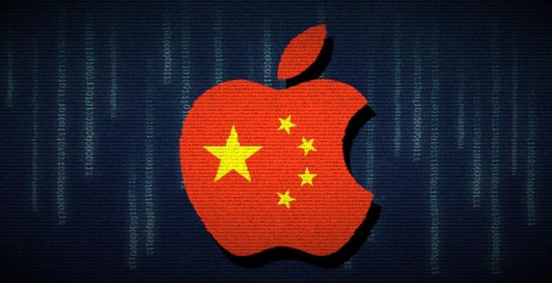 Apple Hands Over Chinese iCloud User Data To State-Owned Mobile Company