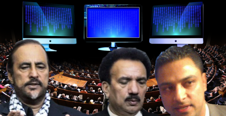 Are The Awan Brothers The Real DNC 'Hacking' Story?
