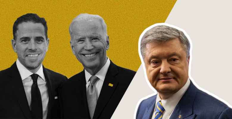Ex-Ukrainian President, Prosecutor Debunk Trump Conspiracy: Biden Never Asked to Close Cases