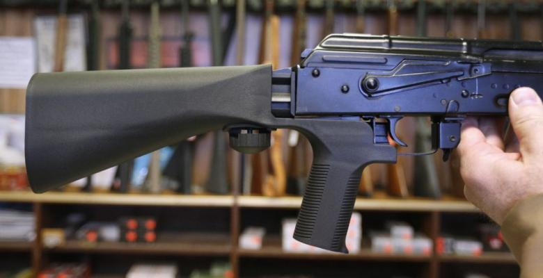 Bump Stock Proposal Misses the Point