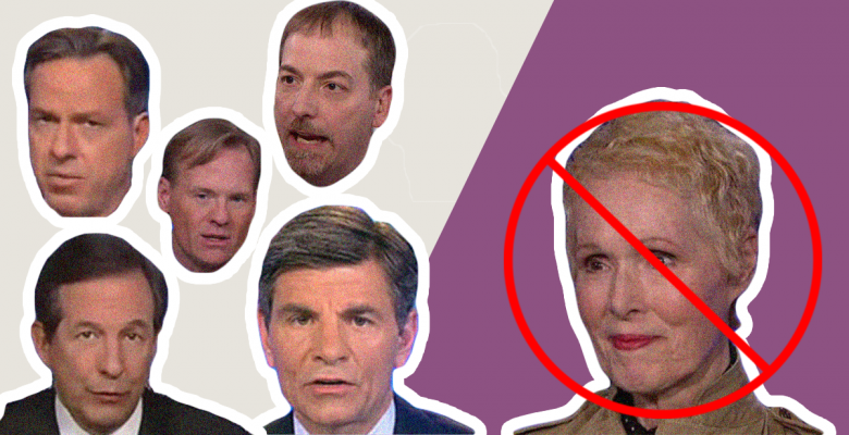 Mainstream Media Outlets Mostly Ignore E. Jean Carroll's Claim That Trump Raped Her