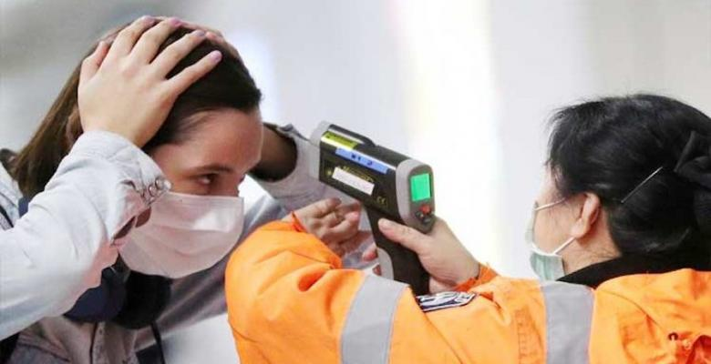 """US Halts Airport Health Screenings as CDC Cites """"Limited Effectiveness"""""""