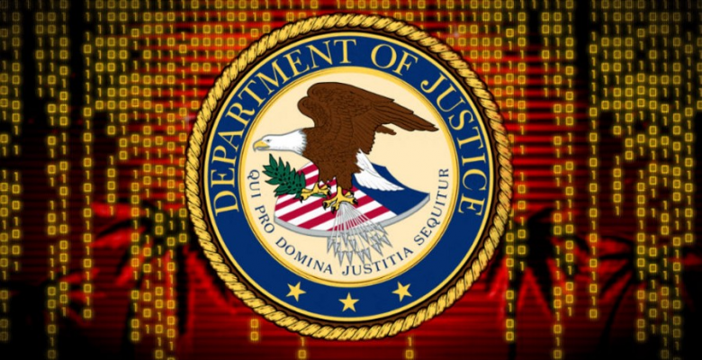 "DOJ Lawsuit Reveals ""Glitch"" Protected Officials From Public Information Releases"