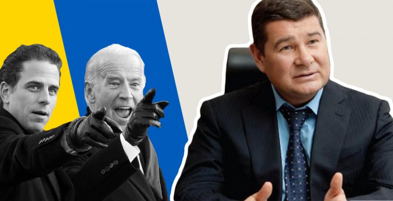 Fugitive Ex-Ukrainian Lawmaker Who Claimed to Have Biden Dirt Arrested on Corruption Allegations