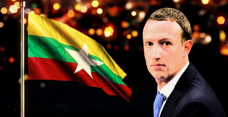Facebook Admits Failure to Stop Incitement of Violence on Their Platform in Myanmar
