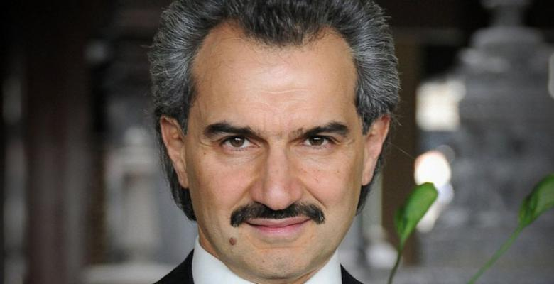 Alwaleed Turns Down Freedom, Moved to Max Security Prison