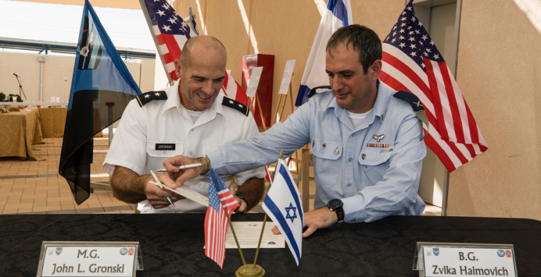 First U.S. Base In Israel Shows Joint Effort In Region