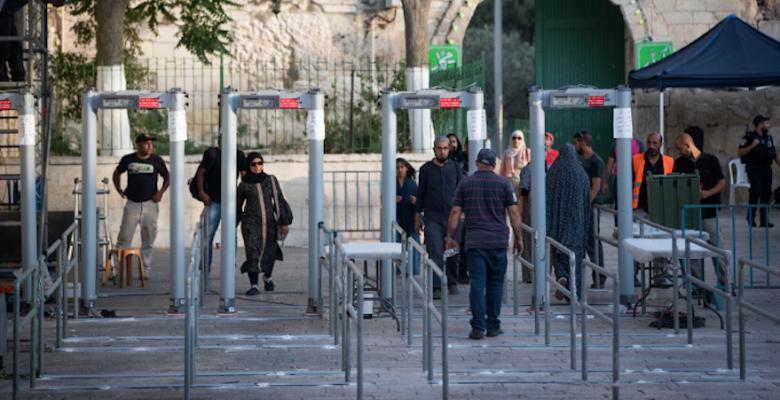 Religious Violence At Temple Mount Over Metal Detectors