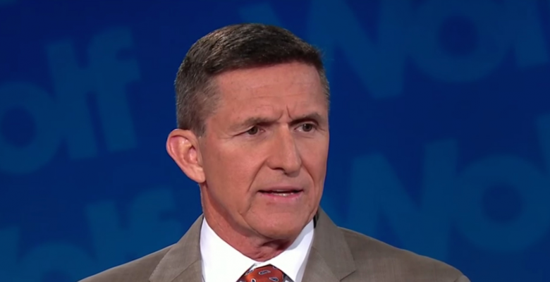 Bob Mueller Says Michael Flynn Cooperated With Probe, Recommends No Jail Time