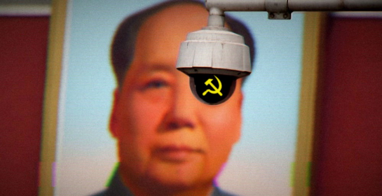 China's 'Brain Surveillance' Tech Is Truly Scary Stuff