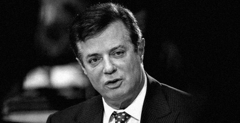 Paul Manafort Surrenders To The FBI