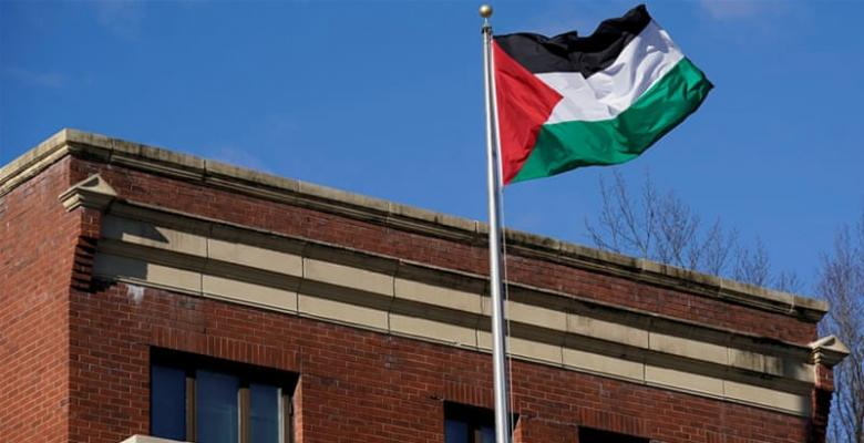Palestinian Liberation Office In D.C. To Remain Upon, For Now