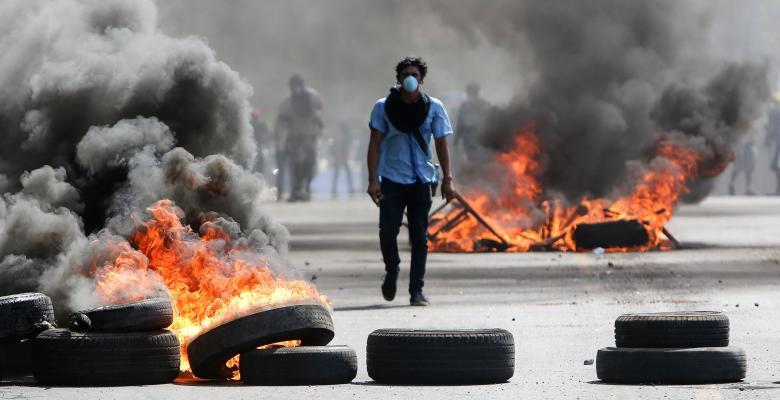 Daniel Ortega's Last Stand in Nicaragua