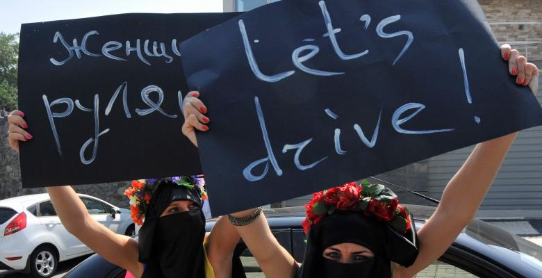 Women Can Drive In Saudi, But Most Inequality Persists In The Country