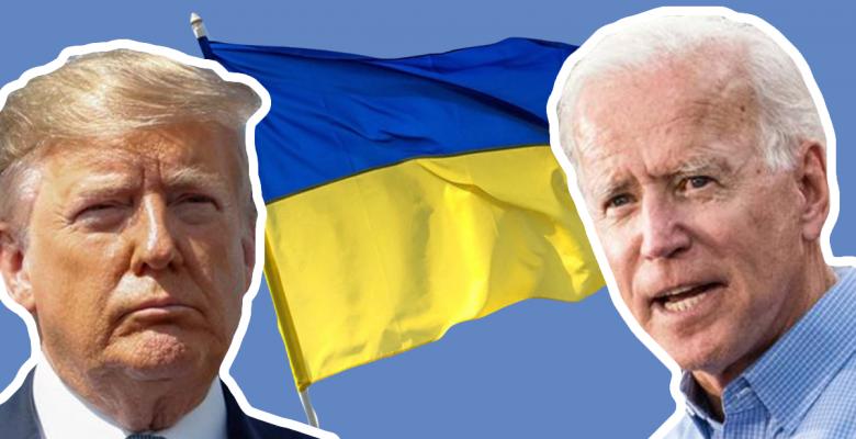 Trump Biden Ukraine