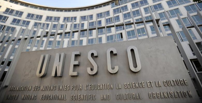 U.S. To Leave UNESCO Over 'Anti-Israel' Bias