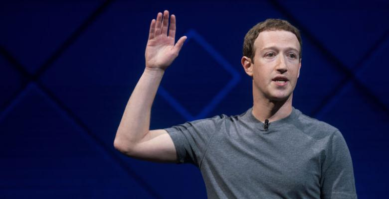 Zuckerberg Plans To Testify Before Congress Over Data Privacy
