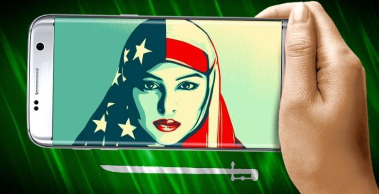 The Saudi App on Google That Monitors Women