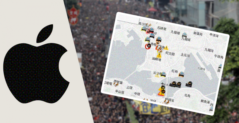 Apple Removes App Used by Hong Kong Protesters to Track Police After Pressure From China
