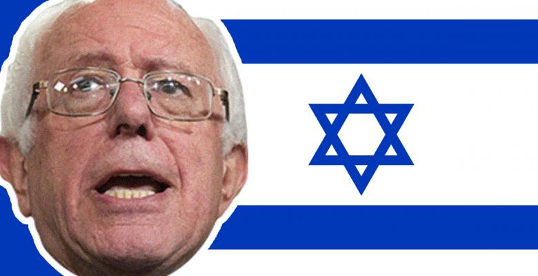 Bernie Israel