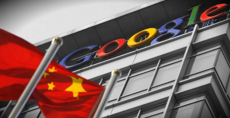 Google's Prototype Chinese Search Engine Links Search Results To Phone Numbers