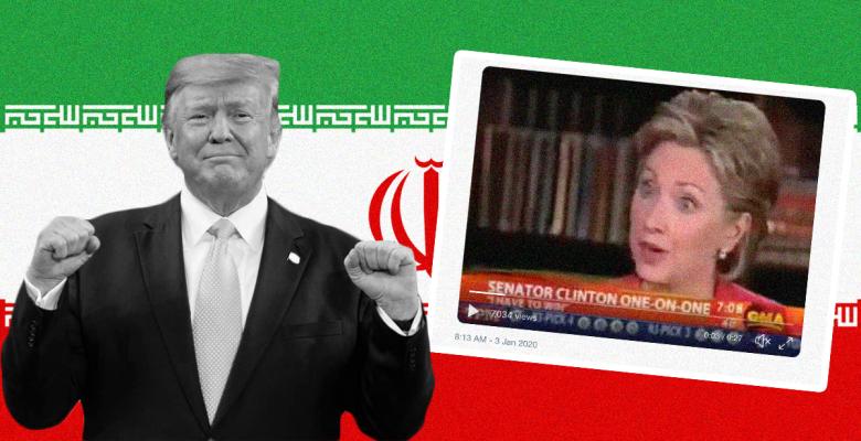 Misleading Clinton Clip Circulates Drawing False Equivalence With Trump on Iran