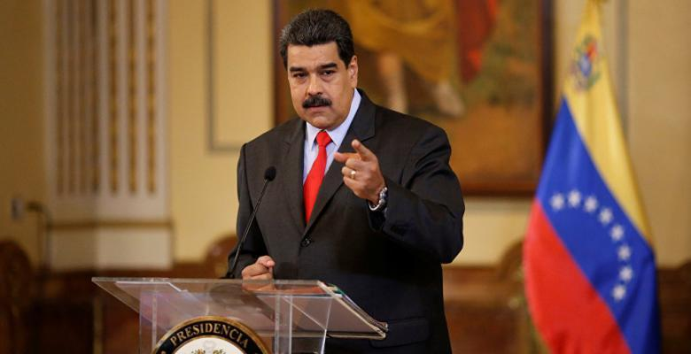 Report: US Officials Discussed Coup Plans With Venezuelan Military Officers