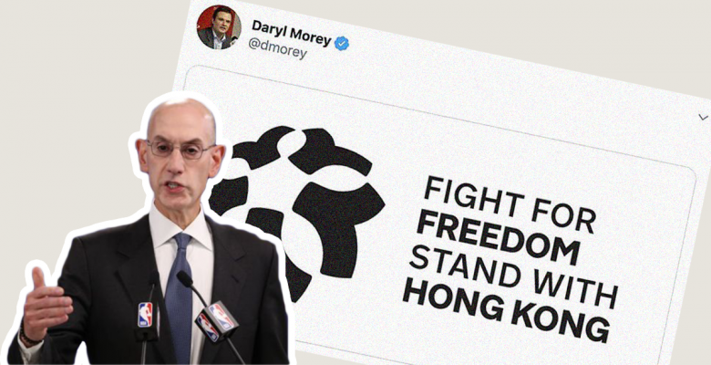 NBA Commissioner Says China Asked for Daryl Morey's Firing, Has Cost NBA 'Dramatic' Sum of Money