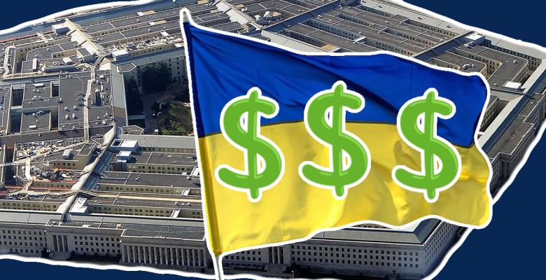 Ukraine Pentagon