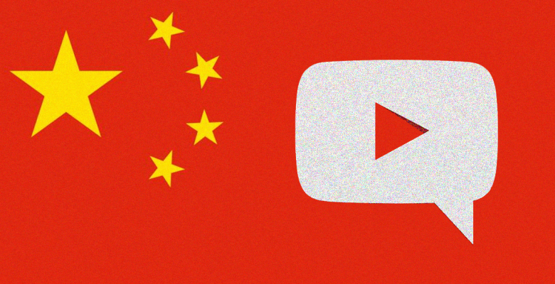 YouTube Claims It Deleted Comments Criticizing Chinese Communist Party for 6 Months by Mistake