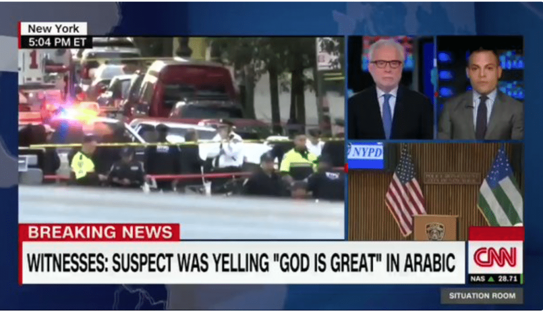 CNN Allahu Akbar God Is Great In Arabic